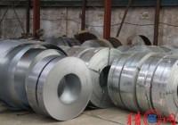 金属材料公司起名大全