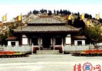 刘姓彭城郡