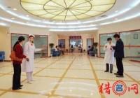 健康体检中心取名大全