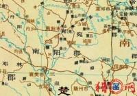 刘姓弘农郡