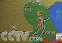河间国刘姓