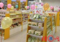 母婴用品公司钱柜qg777大全
