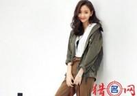 韩国女装店铺名字大全