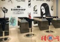 吸引人的美发店起名大全