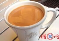 有创意的奶茶店名字大全