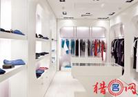 中国服装品牌名字大全