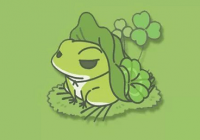 旅行青蛙怎么改钱柜qg777