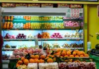 水果店名字大全流行