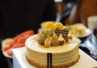 温馨的蛋糕店名