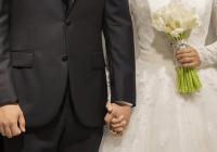 国际范的婚庆公司名字两个字